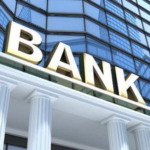 Банки Коноши