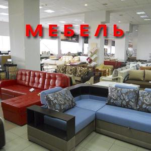Магазины мебели Коноши