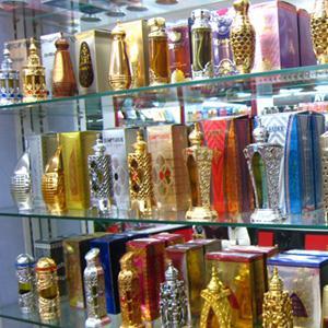 Парфюмерные магазины Коноши