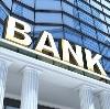 Банки в Коноше