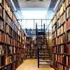 Библиотеки в Коноше
