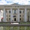 Дворцы и дома культуры в Коноше