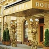 Гостиницы в Коноше