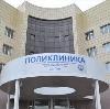 Поликлиники в Коноше