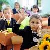 Школы в Коноше