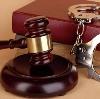 Суды в Коноше