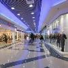 Торговые центры в Коноше